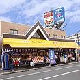 【海鮮市場 北のグルメ】☆お薦め!満喫・北海道の新鮮な魚介類紹介☆*ルートイン札幌駅前北口*