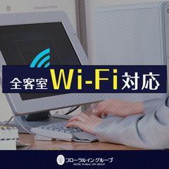 【ポイント5倍】5%楽天スーパーポイント&ミネラルウォーター付プラン!