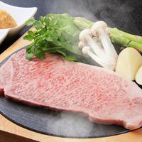 【前沢牛×ステーキ】≪2食付≫最高級!前沢牛サーロイン200gを贅沢に♪【巡るたび、出会う旅。東北】