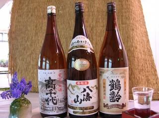 南魚沼3大酒蔵お試しセット付【旨い地酒をちょっとずつ味わう】宿泊プラン