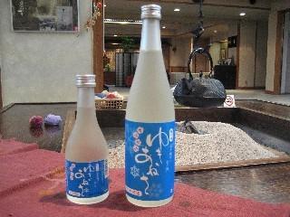 コシヒカリプレゼント&純米酒 ゆきあねさ付☆特典満載プラン☆