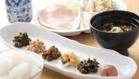 【冬春旅セール】<晩酌プラン>選べる飲み物+おつまみ1つ付!(手作り朝食付)