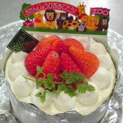 ☆記念日☆ケーキでお祝い♪大切な日は心に残る旅行に♪