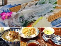 料理宿・金丸の日帰り昼食を堪能◆『イカ活造り&鮑、鯛茶漬け』コース