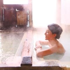 【レディースデー】女性のお客様だけ宿泊OK!一日だけの特別な特典付 1/29・3/21限定