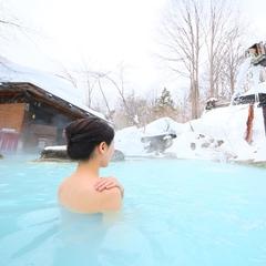 【さき楽45】早くてオトク♪2名最大4000円OFF ■混浴大露天で季節を感じる癒やし時間■