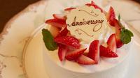 【記念日プラン】大切な記念日をお祝いするケーキとスパークリングワイン付きプラン