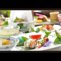 ◆◇迷ったらこれ!当館スタンダード2食付プラン♪四季の創作料理をご堪能ください★