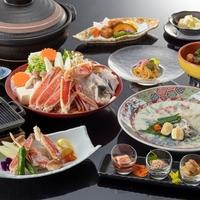 【贅沢会席】博多の冬の味覚『ふぐ』旬のズワイガニ』饗宴〜河豚とズワイガニ〜