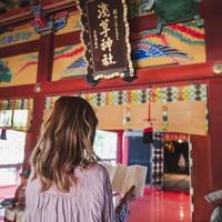 【春うらら×浅草観光ステイ】心清まる朝のひとときを 浅草神社で朝拝体験 素泊り