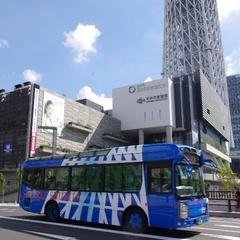 東京スカイツリー(R)7Days入場券引換券付!素泊まり