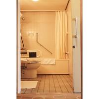【ハイクラス】1日2室限定!広々・安心のユニバーサルルームにステイプラン