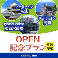 天然温泉 萩の湯 ドーミーイン仙台駅前