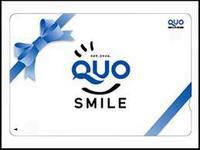【特典付】人気のQUOカード又はアマゾンギフトカード1000円分がついてる出張応援プラン