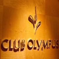 きっと見つかる初夏の旅 朝食無料・スパ&サウナでゆるり〜クラブルーム