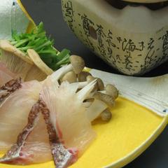 【人気の三つのお料理をご一緒に!】新鮮な海の三味プラン