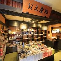 【山形県民限定】特別価格の蔵王山懐膳プランが「県民泊まってお出かけキャンペーン」でさらにお得!