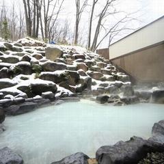 【素泊まりプラン】硫黄泉100%かけ流し天然温泉を楽しむ!お食事なしのシンプルステイ