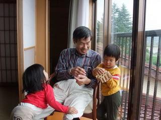 【おじいちゃん、おばあちゃん家族みんなでお泊り♪】 三世代家族にっこりプラン!!