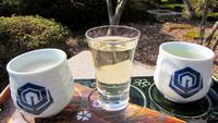 純米吟醸・古酒・濁り酒 宮城の地酒三種飲み比べとみちのく料理に舌鼓《4月〜9月》