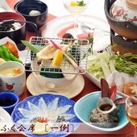 【山口県名産】〜高級食材〜河豚料理≪6品≫満喫♪ 【ふく会席】プラン
