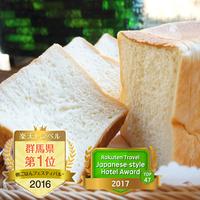 《楽天トラベル 日本の宿アワード2017 TOP47受賞記念》食べ放題バイキング!焼きたて食パン付き