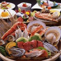 【極上炭火焼き】海と大地の恵み炭火焼き会席プラン《夕食は海の見えるレストラン確約♪》【極上の贅沢】