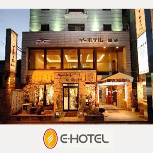 イーホテル熊谷 image