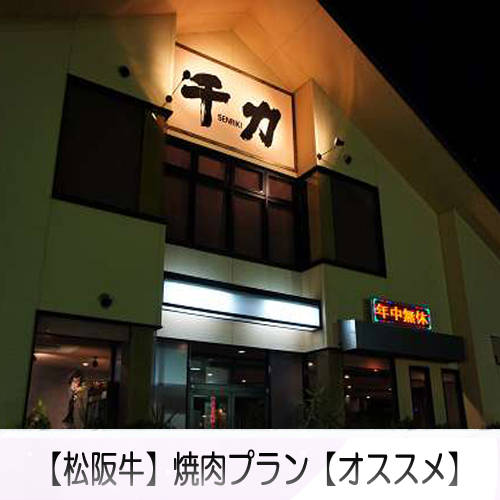 エースイン・松阪 image