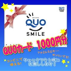 【QUOカード¥1000付】いろいろ使えるクオカード付き♪Wi-Fi接続可!朝食は無料サービス!