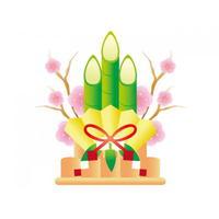【のんびり過ごそう年末年始】気楽に気ままに温泉満喫(^0^)!◆露天風呂付客室◆