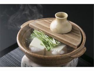 ◆こだわり京の朝ごはんプラン◆お抹茶のウェルカムドリンク&京菓子付き◆
