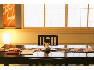 「さき楽」2食付◆お部屋で「京懐石」をごゆるり◆お抹茶のウェルカムドリンク&白味噌チーズケーキ付き◆
