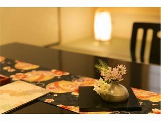 和室10畳〜12畳【和モダンな客室(バス&トイレ付)】