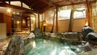 【鳥取県産・本松葉蟹】鳥取で水揚げされた松葉蟹を愉しむプラン