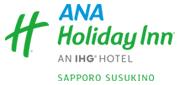 ANAホリデイ・イン札幌すすきの ロゴ