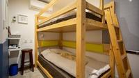 【洋室】小さな小部屋・2段ベッド(バストイレ無/wi-fi)