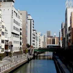 【ファミリー連泊/素泊まり】家族一緒ならもっと楽しい!連泊でぐるっと大阪満喫!