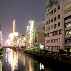 【連泊deお得に素泊まり】1日じゃ足りへんで〜!ミナミを拠点に大阪大満喫♪