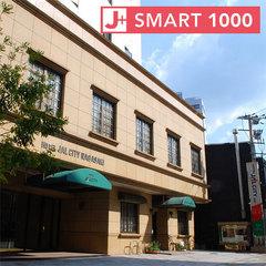 【J-SMART1000】朝食付き■期間限定!料金そのまま!客室ワンランクアップグレード★