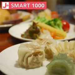 【J-SMART1000】朝食付 1000マイルたまる★お得旅