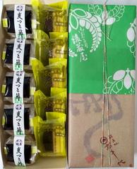 【別館シングル】【土産付】〜当館限定!『奥州銘菓』のお土産セット+朝食付プラン!