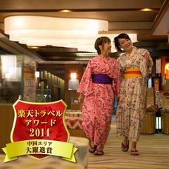 【よくばり会席】「島根和牛」×「のどぐろ」肉も魚も両方食べたい!