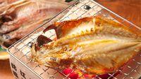 【美味しかった♪をあなたへ】山陰海の幸干物セット<地元 松浦鮮魚店さんコラボ>松乃湯スタッフ厳選!