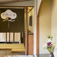 【舟盛り会席】日本海鮮魚10種盛り×「焼魚」or「煮魚」チョイス