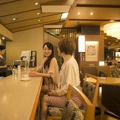 【楽天限定】4大特典☆貸切露天風呂×コーヒー×14時IN×11時OUT