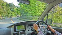 【出雲玉造ドライブプラン】ガソリンチケット付♪運転疲れは温泉ですっきり!ドライブ旅の充実度200%!