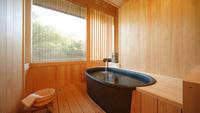 ≪1日1組限定≫半露天風呂付特別室で過ごす優雅な休日