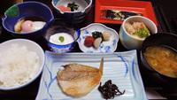 【スタンダード】季節の会席料理〜割烹旅館の手づくりのおもてなし〜