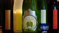 【巡るたび、出会う旅。東北】メニューにない珍しい地酒♪水晶板焼きで焼き上げる「会津地鶏」/貸切温泉